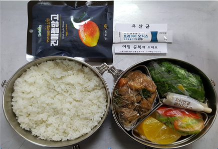 Example meal delivery. Photo credit: Eunpyeong Senior Welfare Center, Seoul, South Korea
