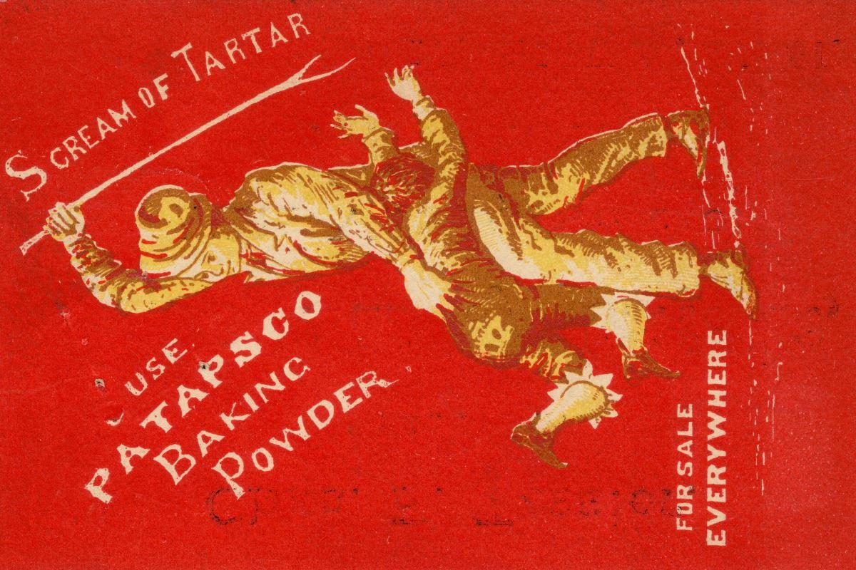19th century advert. Public domain